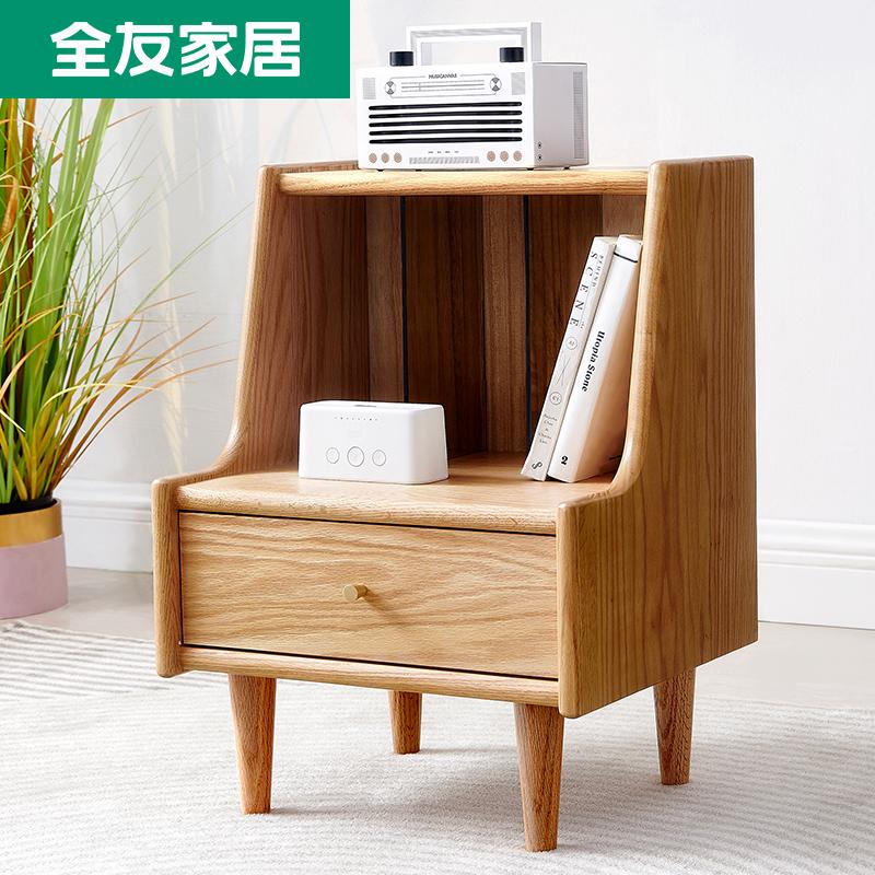全友家居 实木床头柜储物柜半开放收纳置物柜  DW1015床头柜