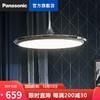 松下(Panasonic)餐吊灯LED灯具浪漫现代简约时尚大气吊灯餐厅照明灯具 金属吊灯自带光源21w-HHLW2509