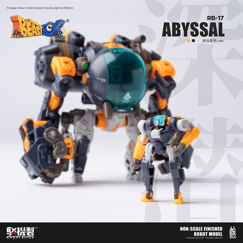 核诚治造深潜 abyssal系列机甲模型机器人玩具可动公仔手办
