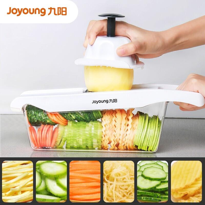 九阳(Joyoung) 多功能切丝器切菜神器土豆丝刨丝器家用厨房多功能切片机削擦丝器 六合一
