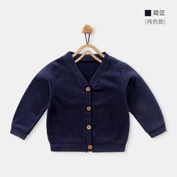 Laffey&Monkey 新款秋季针织毛衣开衫 多款式可选