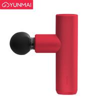 云麦YUNMAI按摩筋膜枪Cosy Care 云麦CC肌肉筋膜放松器按摩器 长效续航 秋实红