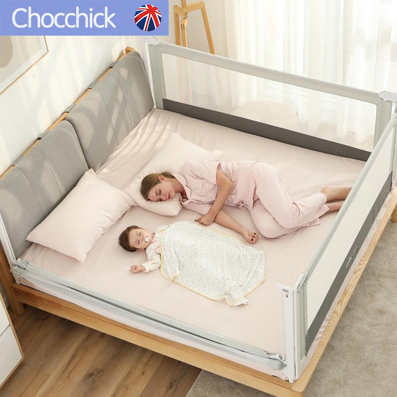 chocchick小鸡乔克 床围栏婴儿防摔床护栏宝宝防护栏儿童床上挡板  北岛灰升级款