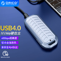 Orico/奥睿科USB4.0移动硬盘盒M.2固态硬盘雷电3硬盘盒NVME