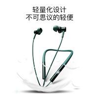 F&D 奋达 N203 挂脖式蓝牙耳机