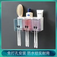 免打孔漱口杯刷牙杯挂墙式卫生间牙缸套装置物架壁挂式牙刷收纳盒