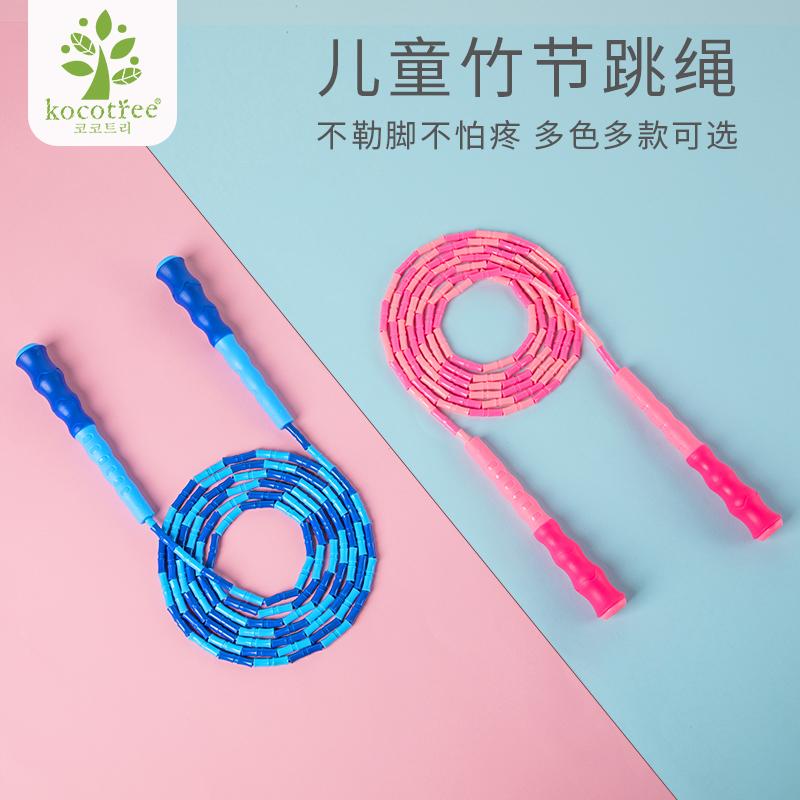 KK树儿童竹节跳绳幼儿园小学生初学生体育中考专用一年级跳神绳子 粉色-包胶手柄