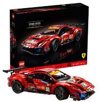 LEGO 乐高 Technic科技系列 42125 法拉利 488 GTE赛车