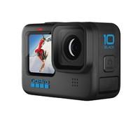 31日20点:GoPro HERO10 Black 运动相机