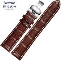 JEAYOU 积优 手表配件 真皮手表带 牛皮手表带 蝴蝶扣通用表带 男19GZPT01