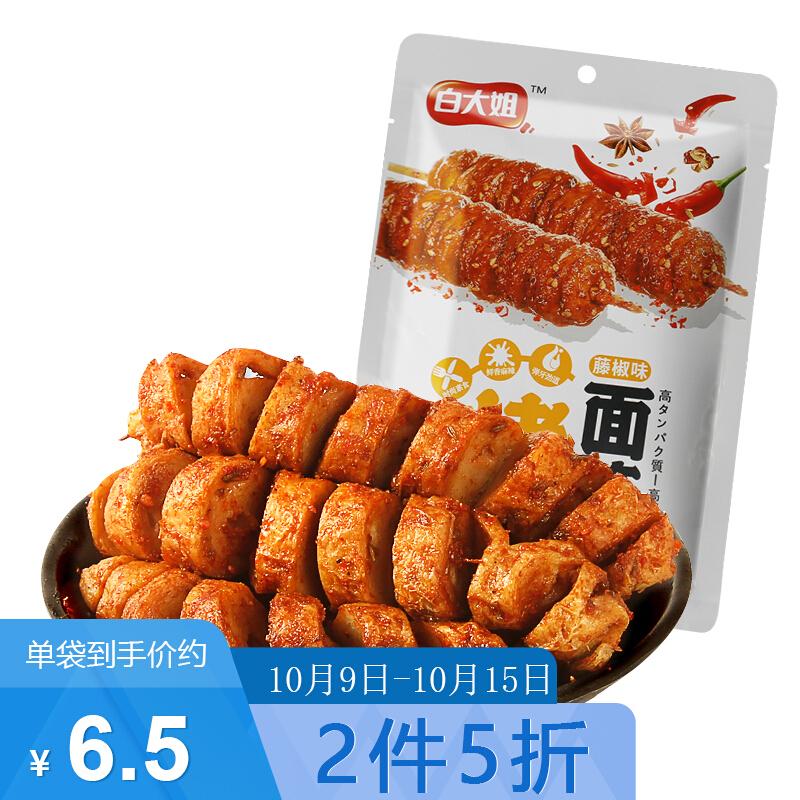 白大姐BAIDAJIE 烤面筋藤椒味110g 网红手撕辣条小零食儿时怀旧休闲食品小吃