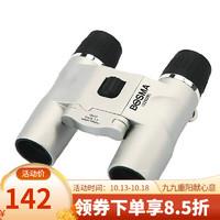 博冠(BOSMA) 冲浪10X25袖珍双筒望远镜可折叠 儿童观鸟小巧便携旅行演唱会话剧