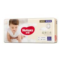 88VIP:HUGGIES 好奇 金装系列 婴儿拉拉裤 L48片