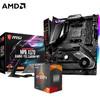 MSI 微星 X570 CARBON WIFI暗黑板+AMD R9 5900X套装