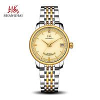 手表 剪影系列轻奢18K金真钻自动机械腕表女表 856-2GC-L