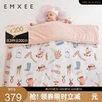 EMXEE 嫚熙 豆豆毯婴儿夏季薄款被子纱布盖毯儿童安抚毛毯四季宝宝毯子
