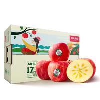 PLUS会员:NONGFU SPRING 农夫山泉 17.5°新疆阿克苏苹果15颗装 果径80-84mm