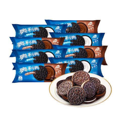 限地区、88VIP:OREO 奥利奥 夹心饼干 原味巧克力味 8包 共464g