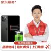 iPhone X 手机电池 2716mAh (非原厂物料)