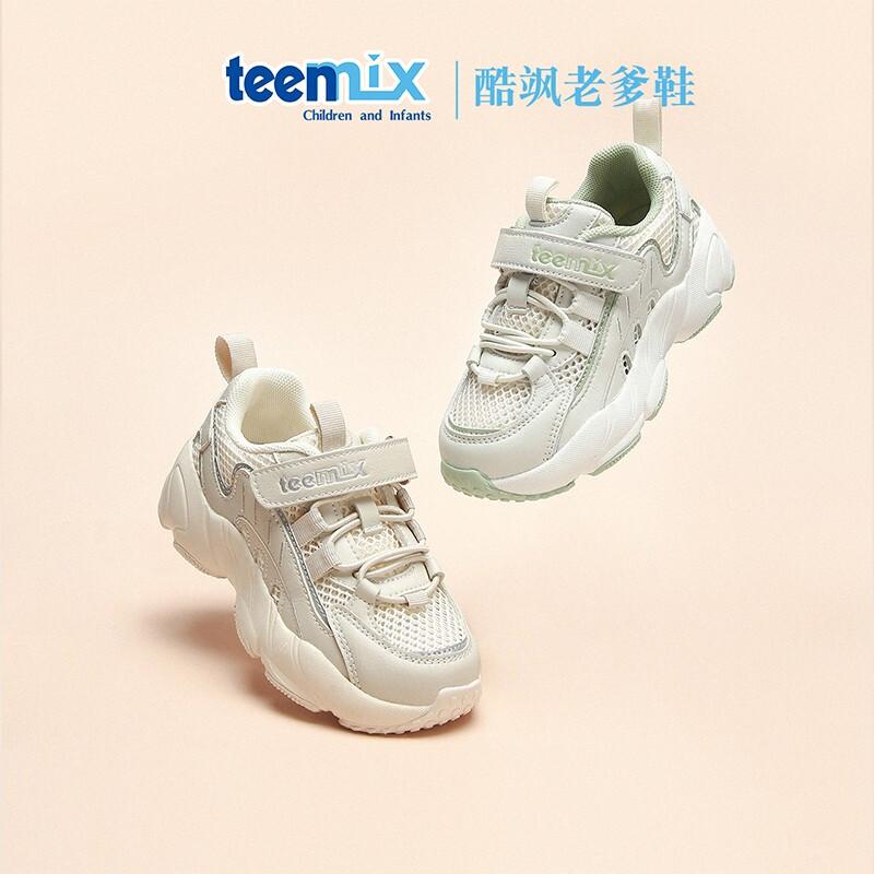 TEENMIX 天美意 儿童网面运动鞋