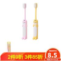名创优品(MINISO)牙刷牙具 柔软减压健齿细软毛 超细软毛护龈可站立儿童牙刷(2支装)