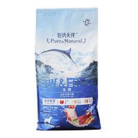 PLUS会员:Pure&Natural 伯纳天纯 无谷生鲜系列 全阶段狗粮 12kg