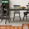 源氏木语实木餐桌家用小户型木桌长方形餐厅饭桌现代简约黑色桌子