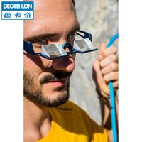 DECATHLON 迪卡侬 8495297 男士攀岩护目镜