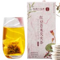 本典 红豆薏米芡实茶 150g