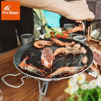 火枫户外煎烤盘露营烧烤盘麦饭石色不沾涂层烧烤用具家用烤盘