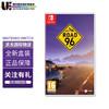 任天堂(Nintendo) Switch NS游戏机 掌机游戏卡 游戏版本随机发 NS游戏 Road 96 九十六号公路 中文 现货
