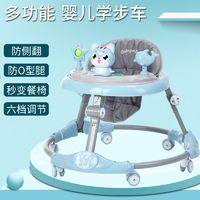 abay 婴儿防O型腿学步车 餐桌款普通轮