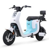 20日20点:Luyuan 绿源 TDT2171Z k5 电动自行车
