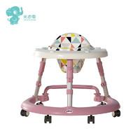 米迪象婴儿手推学步车儿童学行车一车五用多功能助步车6月到3岁适用 公主粉基础款