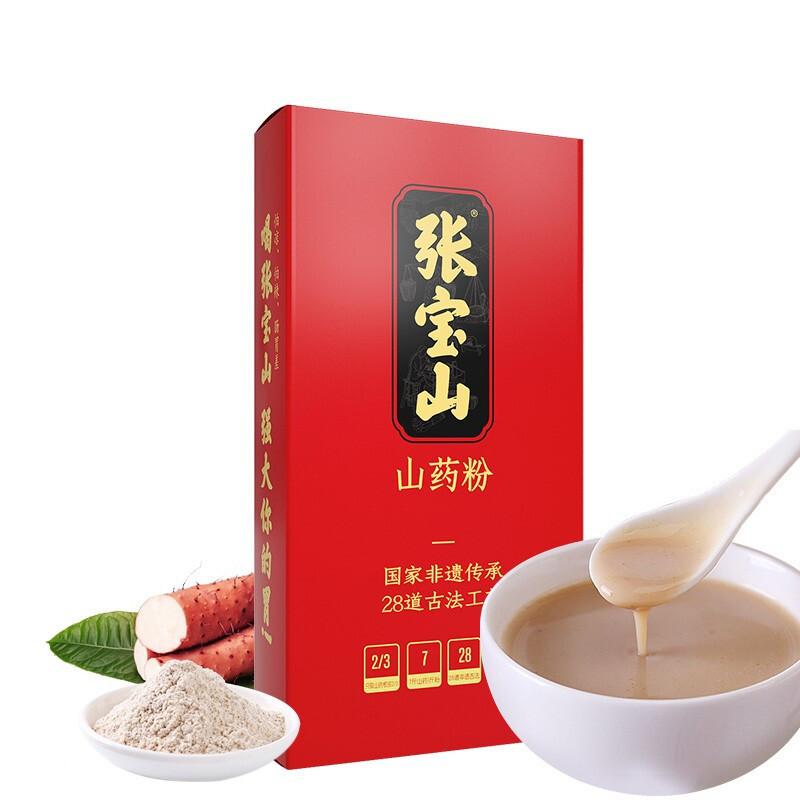 张宝山 山药粉 75g