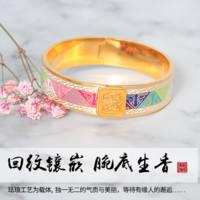 上海博物馆 几何纹珐琅彩 手镯手环 民族风饰品