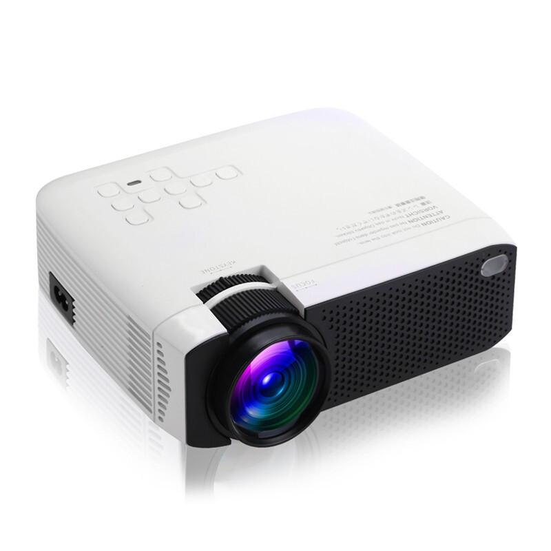 HEISHA 黑沙 H4381-01 便携式投影仪