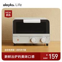 olayks 出口日本原款烤箱家用小型迷你小烤箱多功能全自动烘焙13升 陶白
