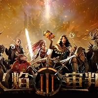Whatboy Games PC数字版游戏《火焰审判》中文