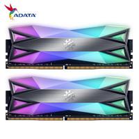 ADATA 威刚 XPG系列 龙耀 D60G DDR4 3200MHz RGB 台式机内存 渐变色 16GB 8GBx2