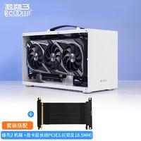 超频三蜂鸟I100 白色电脑机箱 ITX手提便携小钢炮 支持SFX电源 支持30系列显卡 蜂鸟2+显卡延长线