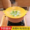 新厨仕(Necooks) 食品级硅胶防溢锅盖家用煮粥万能防溢盖可拆卸耐高温盖子厨房用品 黄色(适用锅口直径14-24cm)