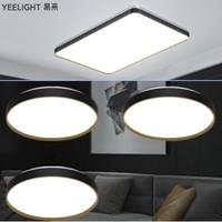 31日20点:Yeelight 易来 纤致系列 智能led吸顶灯 3室1厅 米家智能
