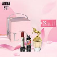PLUS会员:ANNA SUI 安娜苏 香水口红礼盒套装(EDT5ml+繁花口红#F400)