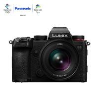Panasonic 松下 LUMIX S5 全画幅 微单相机 黑色 S PRO 50mm F1.8 变焦镜头 单头套机