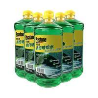 Prestone 百适通 AS657 液体玻璃水 0℃ 2L*6瓶
