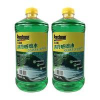 Prestone 百适通 AS657 液体玻璃水 0℃ 2L*2瓶