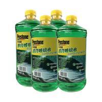 Prestone 百适通 AS657 液体玻璃水 0℃ 2L*4瓶