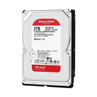西部数据 WD)红盘plus nas网络存储硬盘4T6T8T10T企业级服务器机械硬盘SATA3.0 2T (WD20EFAX) 标配