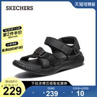 SKECHERS 斯凯奇 Skechers斯凯奇男鞋新款魔术贴凉鞋休闲户外鞋简约舒适露趾沙滩鞋